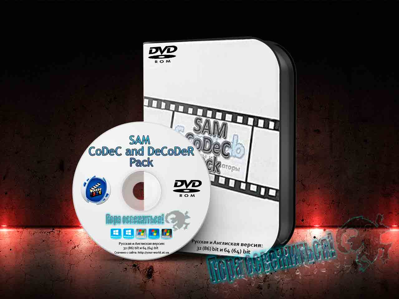 SAM CoDeC and DeCoDeR Pack 2015 5 85 Final