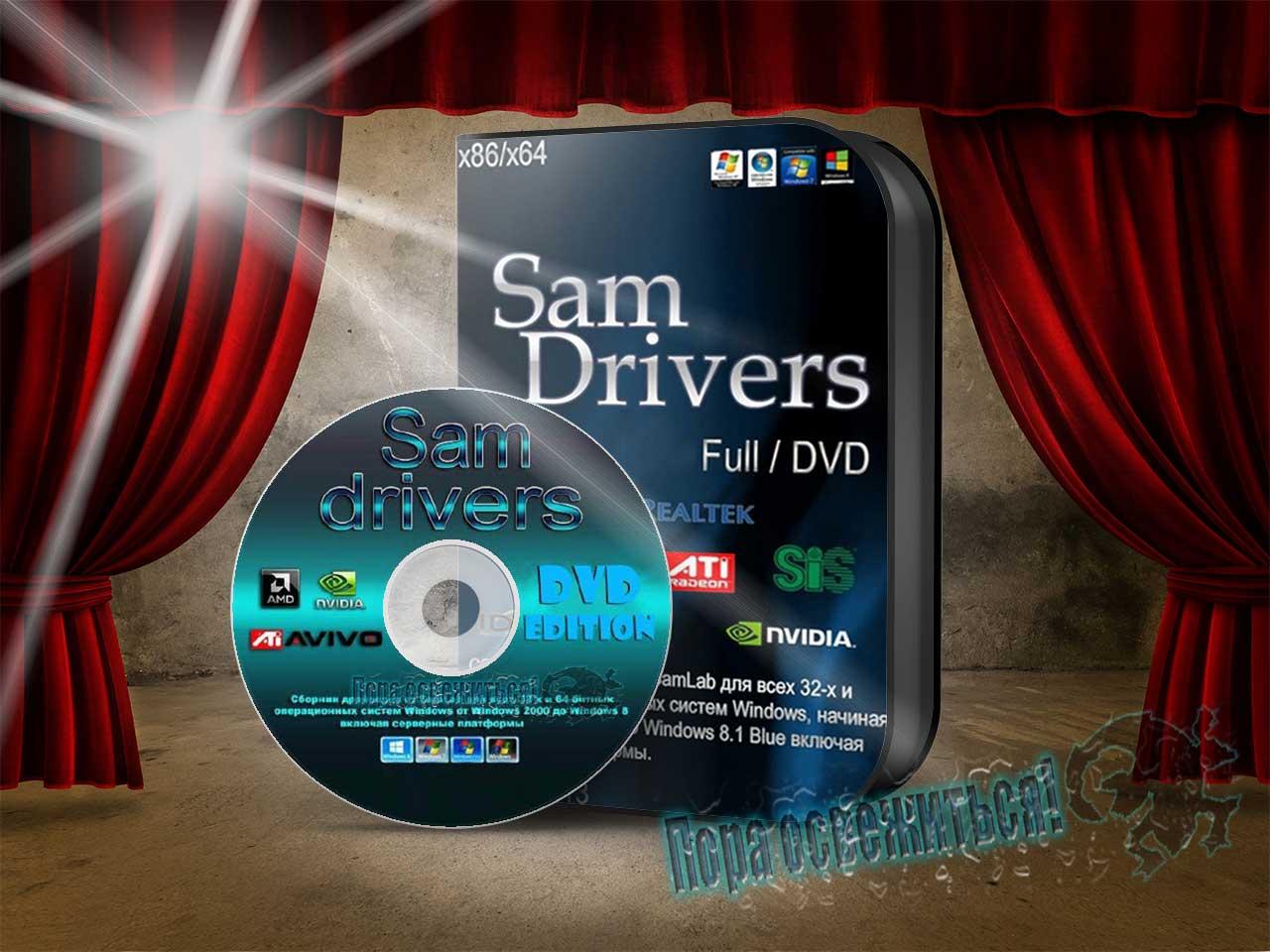 Samdrivers 2014 7 через торрент